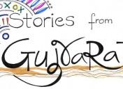ગુજરાતી વાર્તાઓ – Stories from Gujarat
