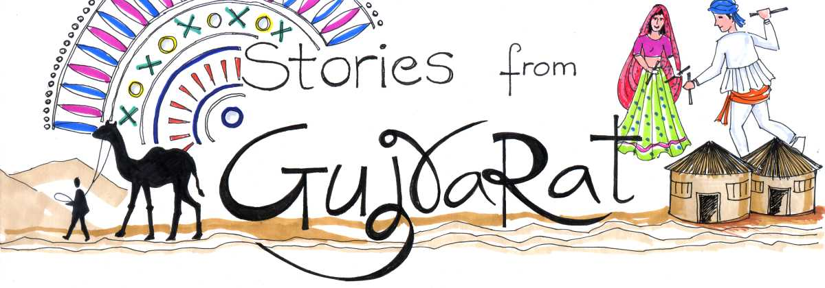 Gujarati story to read for kids